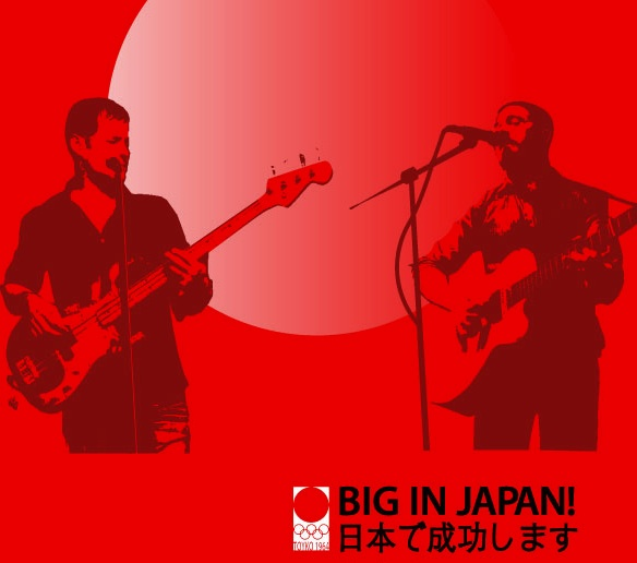 Big in Japan Poster_crop